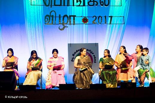 NETS Pongal Vizhaa 2017