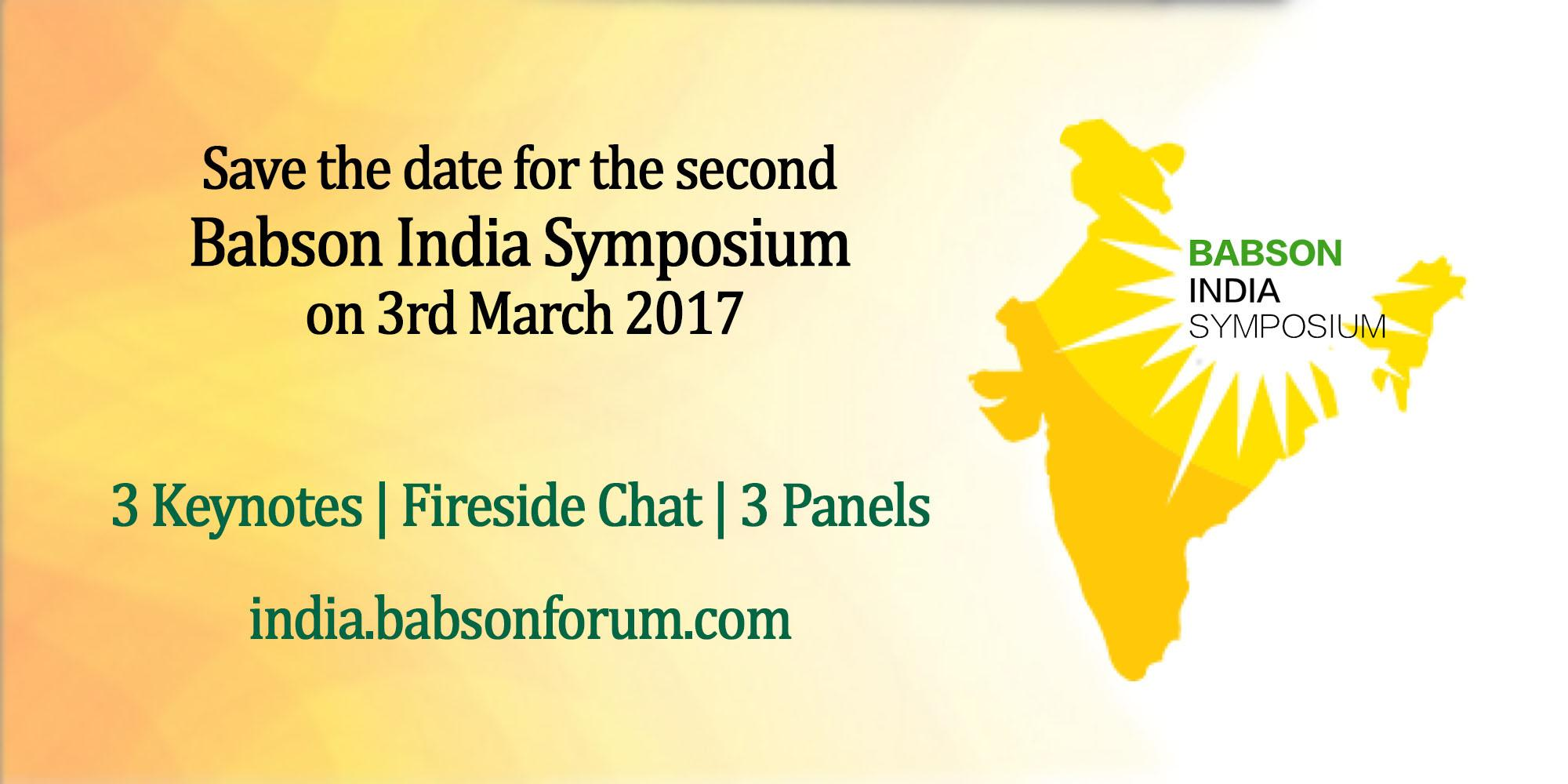 Babson Hosts Second Annual India Symposium