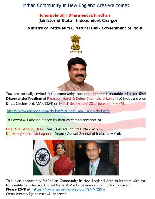 Dharmendra Pradhan - Ministry Of Petroleum & Natural Gas