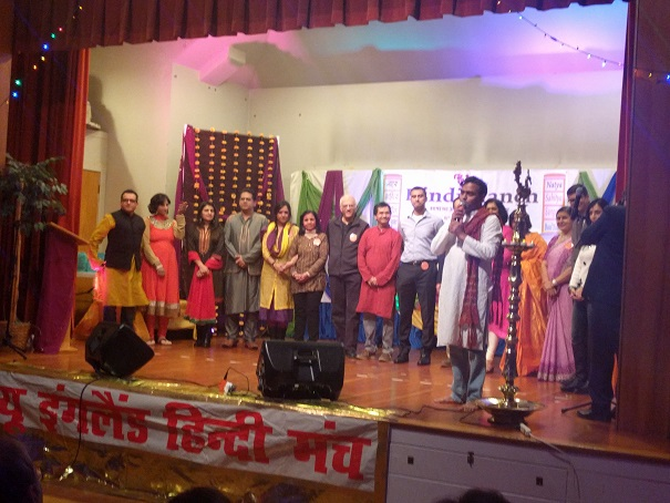 Hasya Kavi Sammelan - A Fun Evening