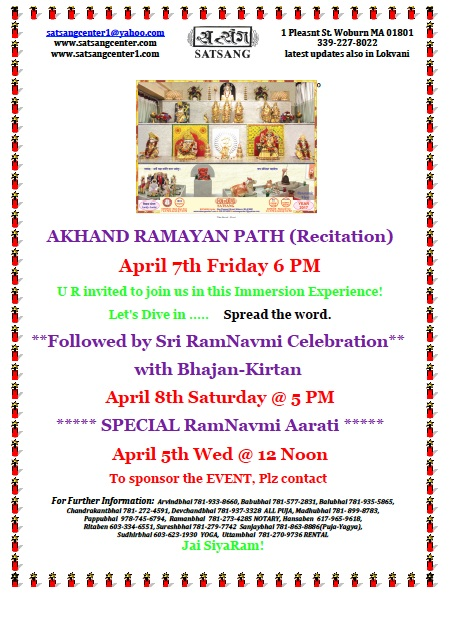 Ram Navami Celebrations