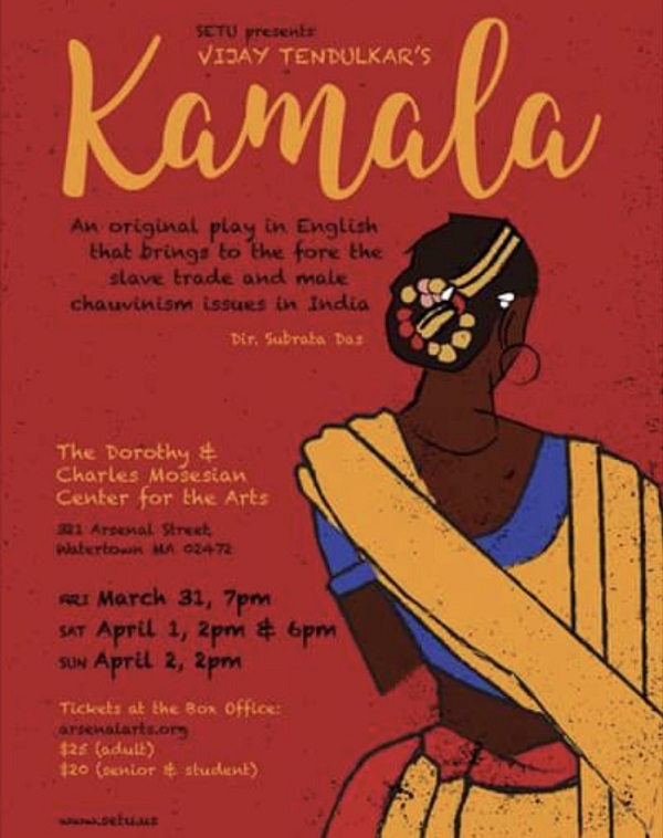 SETU To Present Vijay Tendulkar�s Original Play 'Kamala'