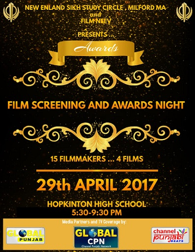 New England Khalsa School Film Screening And Awards Night
