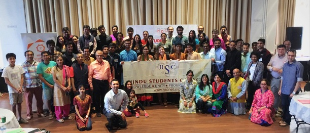 Hindu Students Council's First Drishti Collegiate Conference<br>'Locating The Hindu Identity In The West.'