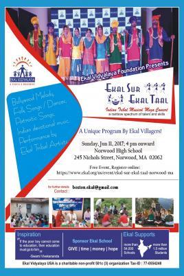 Ekal Villagers Present Ekal Sur Ekal Tal