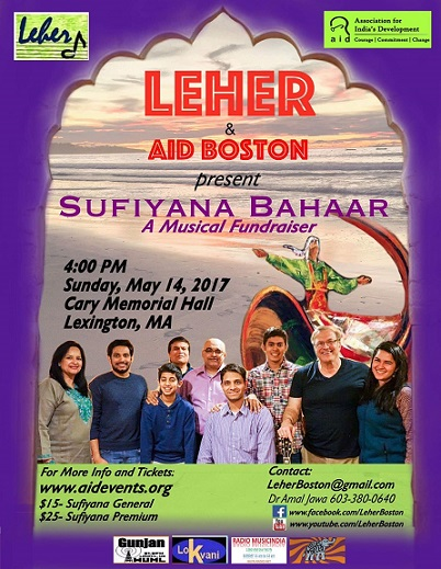 Leher Presents Sufiyana Bahaar