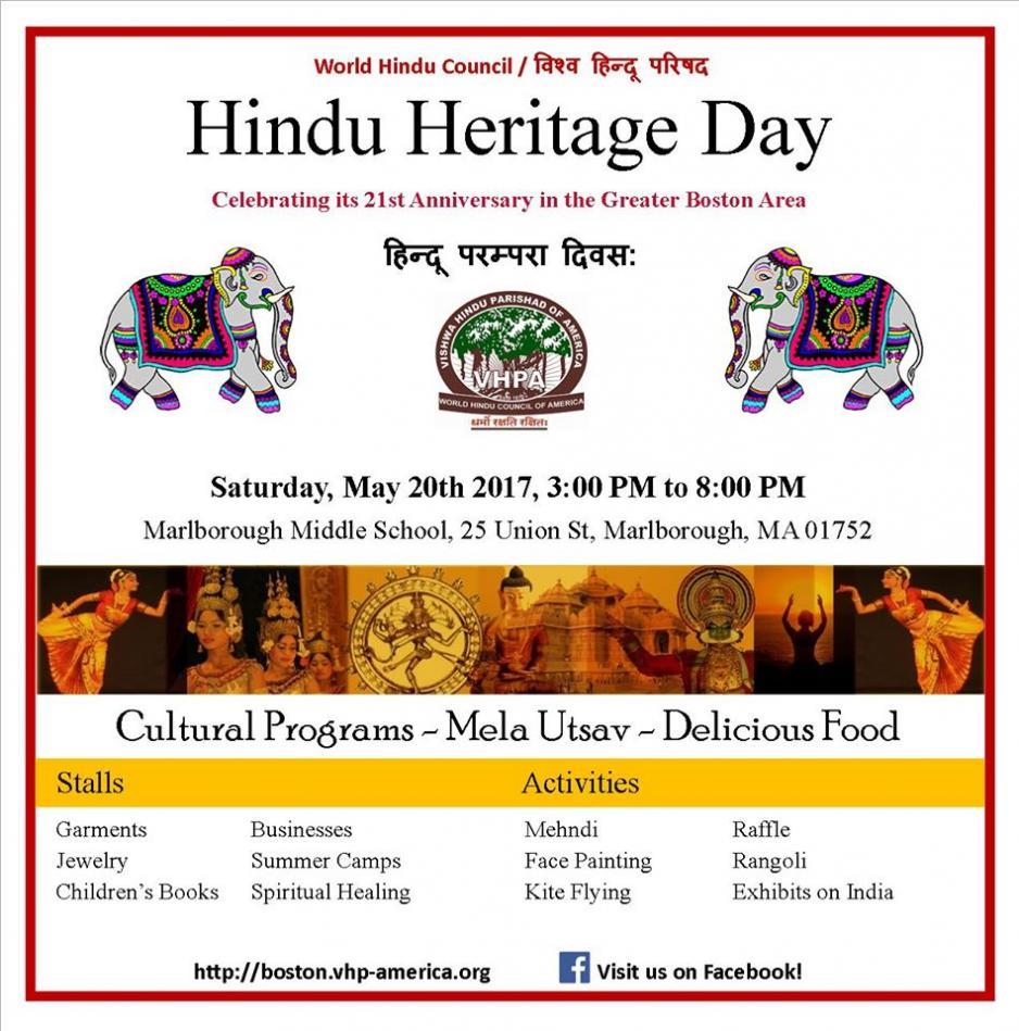 Hindu Heritage Day 2017