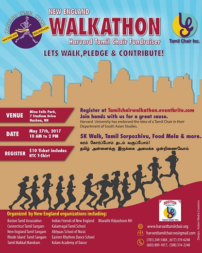 Walkathon For The Tamil Chair Fundraiser