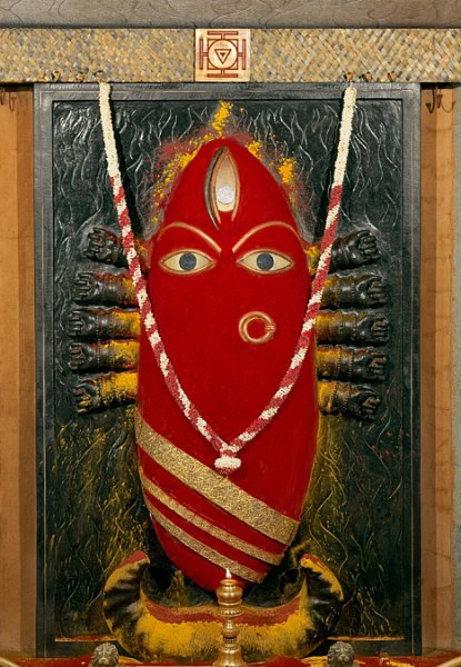 Linga Bhairavi Fire Of The Feminine