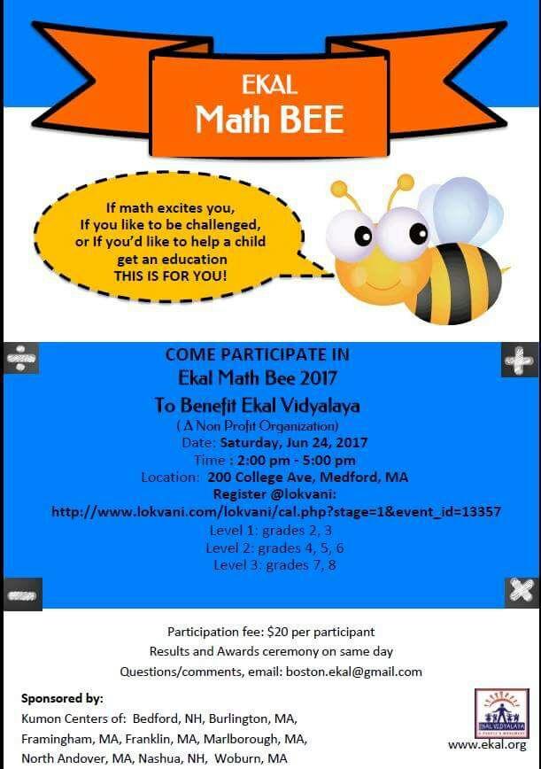 Ekal Math Bee 2017