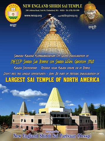 Grand Inauguration Of Shirdi Sai Temple (NESSP), Groton, MA - Kumbhabhishekam