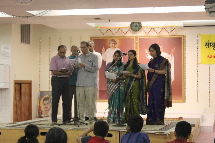 A Celebration Of Sanskrit In Boston