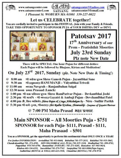 Patotsav 2017 At Satsang Center