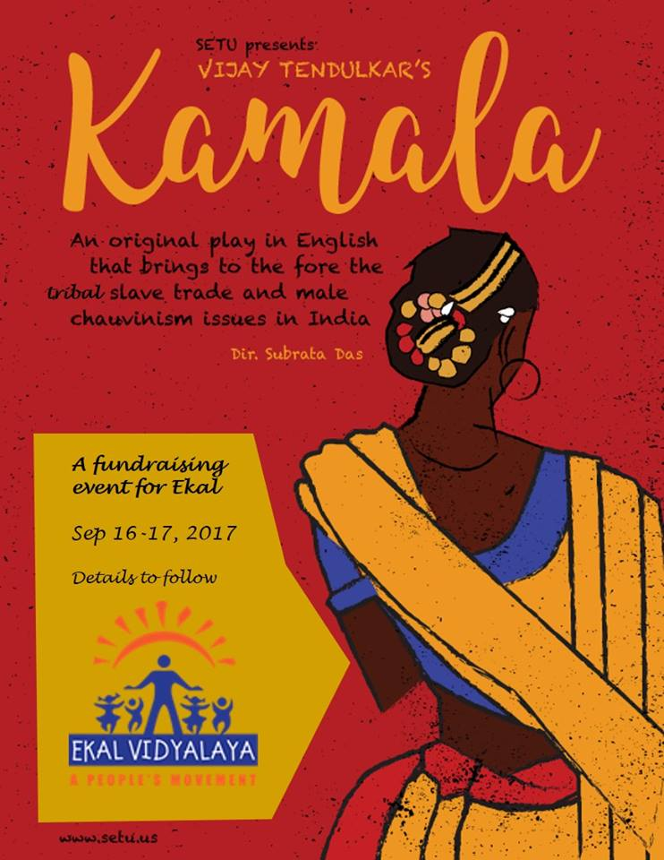SETU To Present Vijay Tendulkar's Original Play 'Kamala'