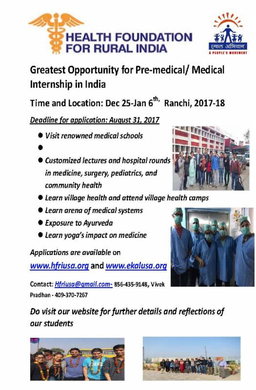 HFRI Pre-Medical/Medical Internship In India
