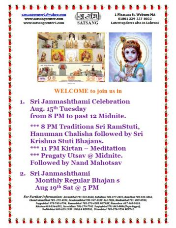 Janmashtami At Satsang Center