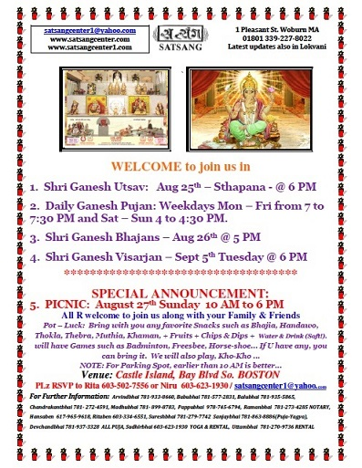 Ganesh Utsav At Satsang Center
