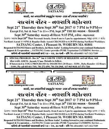 Navratri Mahotsav At Satsang Center
