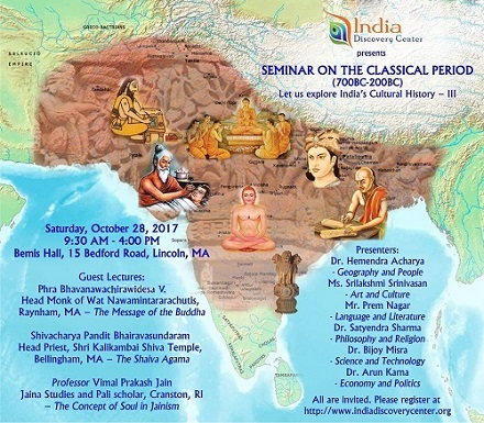 India Discovery Center Seminar III – Classical Period (700BC-200BC)