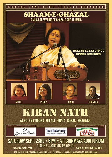 Ghazals And Thumris By Kiran Nath