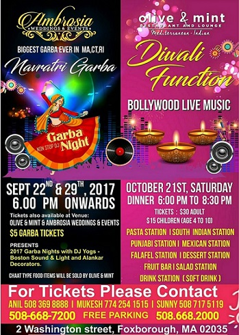 Garba And Diwali At Ambrosia