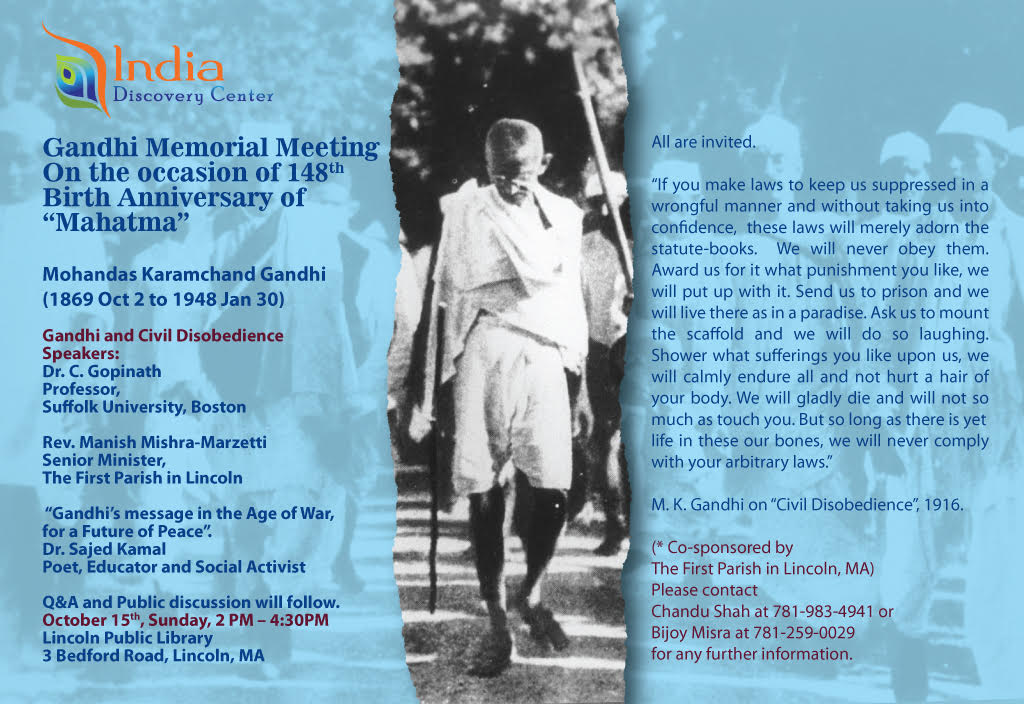 Gandhi Memorial Event In Lincoln