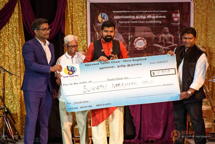 Harvard Tamil Chair - New England - Grand Musical Fundraiser Event