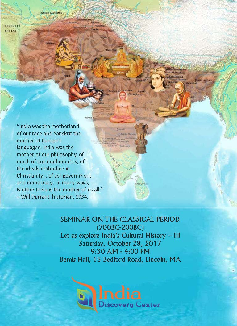 India's Cultural History - III: Classical Period