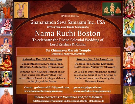 Nama Ruchi Mela Boston 2017