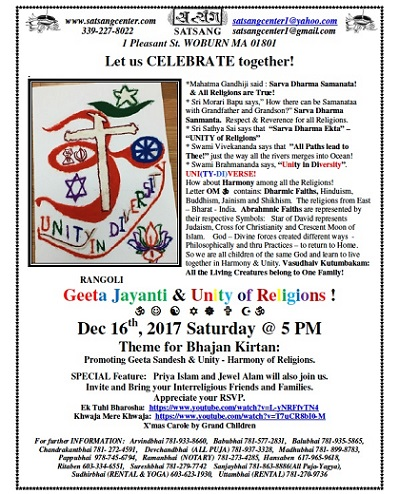 Geeta Jayanti And Unity Of Religions At Satsang Center