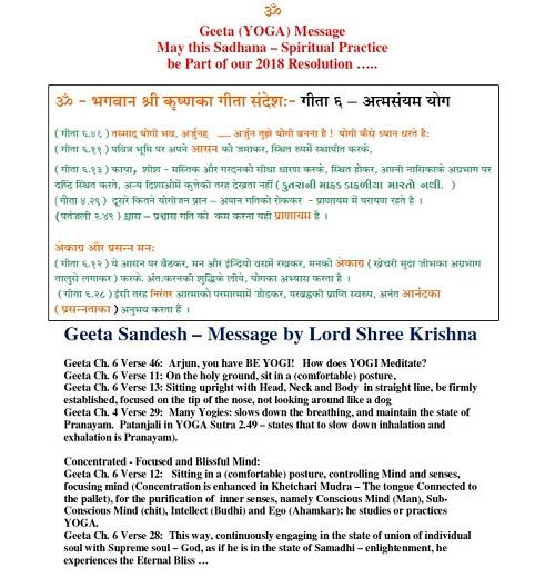 INSPIRATION  - Geeta Message