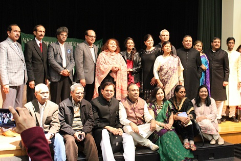 A Dazzling AAANE Annual International Mushaira