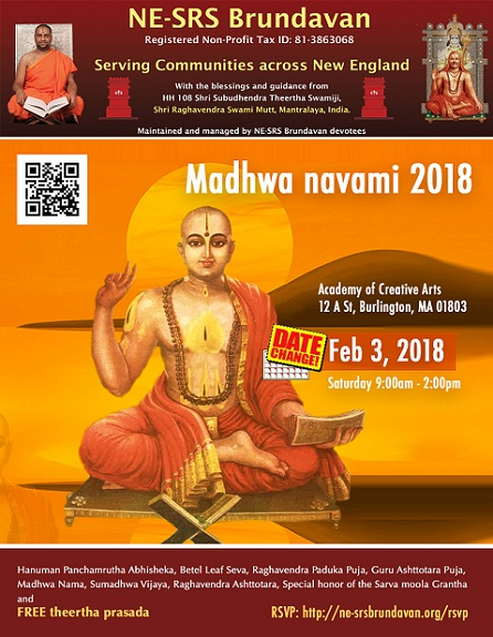 NE SRS Brundavan To Celebrate Madhwa Mavami