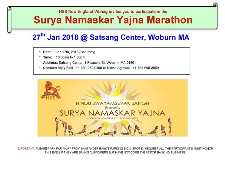 Surya Namaskar Yajna Marathon