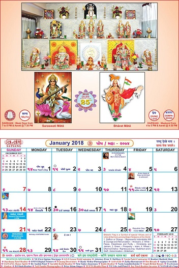 Mother India Bhajan Program