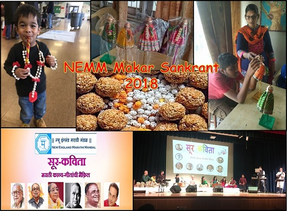NEMM Makar Sankrant Celebration 2018