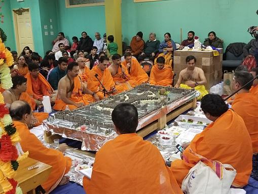 NESSP Celebrates Maha Shivratri
