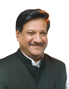 17th Chief Minister Of Maharashtra To Keynote  MIT India Conference