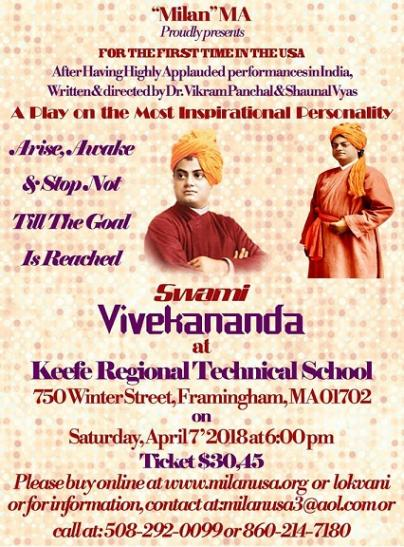 Play: Swami Vivekananada