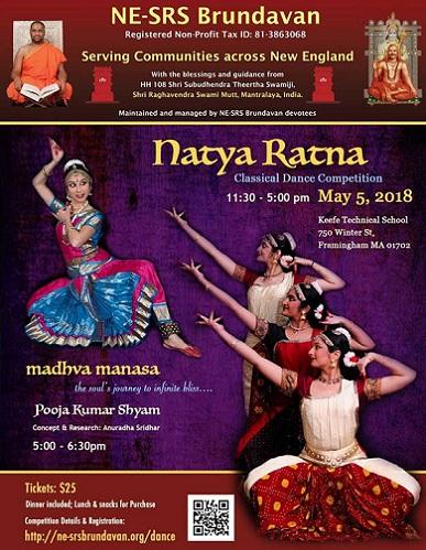 Madhva Manasa