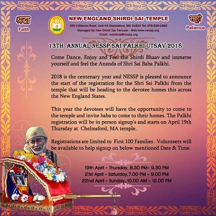 NESSP Celebrating Multi Language (states) New Year Day