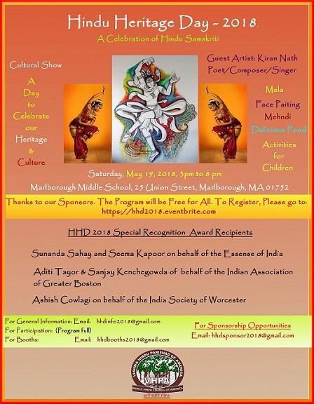 Hindu Heritage Day 2018