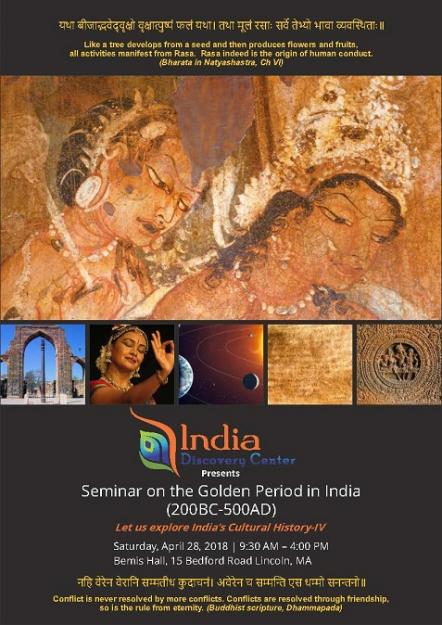 Seminar On The Golden Period: 200BC-500AD