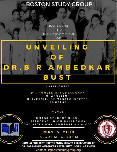 Boston Study Group Sponsors Dr. B.R. Ambedkar's Bust At UMass-Amherst