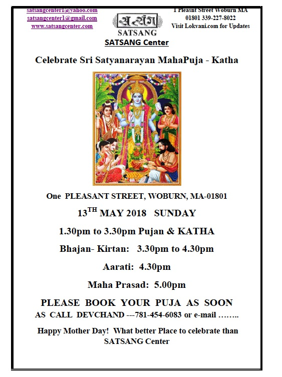 Satyanarayana Pooja - Satsang Center