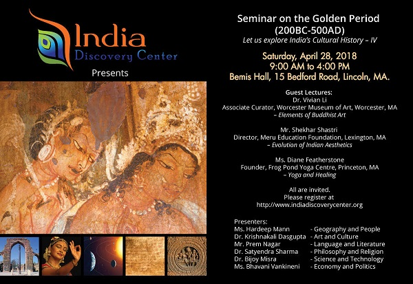 Aesthetics And Analysis - The Story Of Golden Period In India 200BC-500AD<br>Part I - Guest Lectures, Music, Recitation And Public Forum
