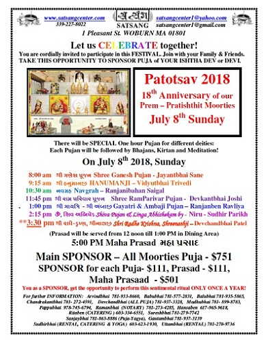 Patotsav 2018 And 25th Anniversay Of Satsang Center