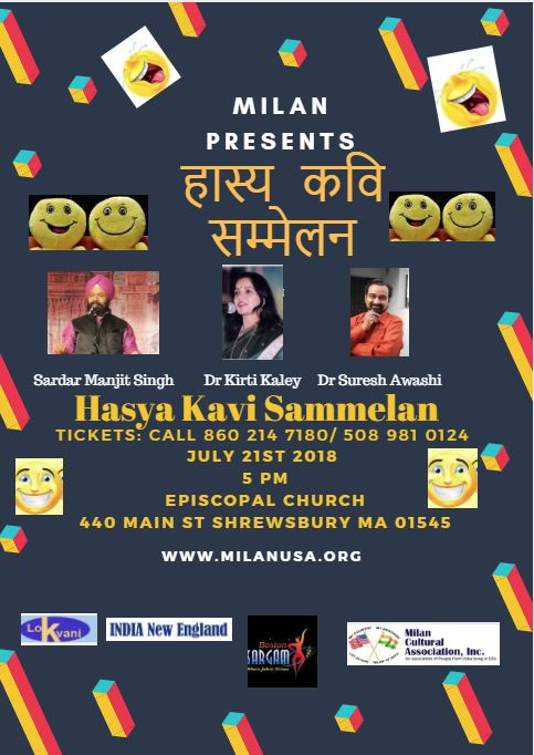 Boston Sargam And Milan Presents Hasya Kavi Sammelan
