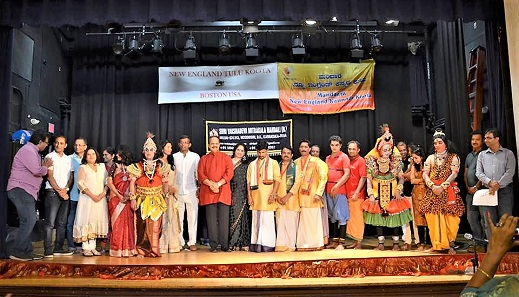 Mahisha Vadhe - Yakshagana By Patla Sathish Shetty And Team