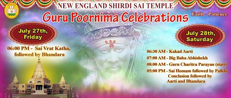 NESSP To Celebrate Guru Poornima